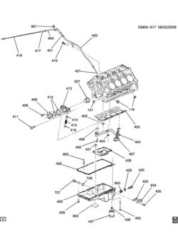 2007 cadillac escalade radio wiring diagram with Gmc Savana 1500 Parts Wiring on Nissan Ke Wiring Diagram moreover 2003 Gmc Yukon Denali Wiring Diagram besides 2007 Cadillac Escalade Dash Panel also Onstar Wiring Diagram moreover Gmc Savana 1500 Parts Wiring.